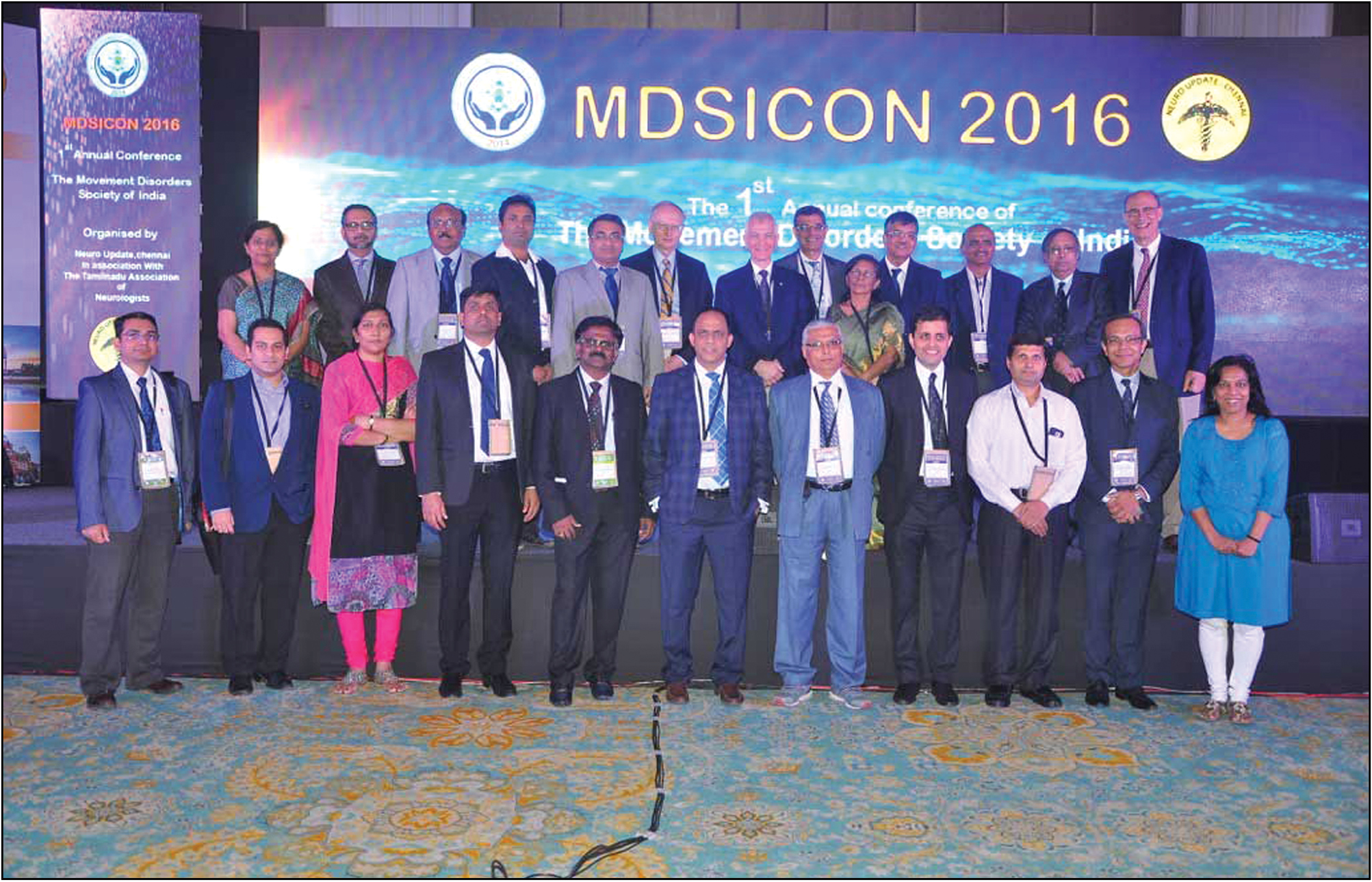 Figure 9: Faculty at the first MDSICON 2016